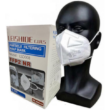 LEISIDE LSD008 FFP2 NR védőmaszk légzést segítő szelep nélkül